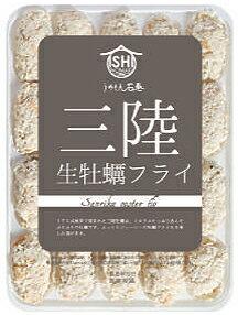 【厳選商品!】石巻フーズ三陸産生カキフライ25g×20個入り【数量限定】【送料無料】
