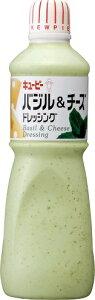 キューピー バジル&チーズドレッシング 1000ml