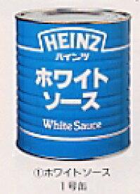 ハインツ ホワイトソース 1号(2900g)