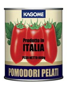 カゴメ ホールトマト(イタリア) 800g