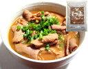 【今月のポイントアップ商品】東洋水産 もつ煮 200g【ポイント3倍】