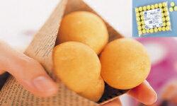 【今月のポイントアップ】味の素 マルでチーズ 15g×50個入り【ポイント5倍】