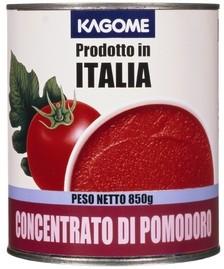 カゴメ トマトペースト(イタリア産) 850g缶