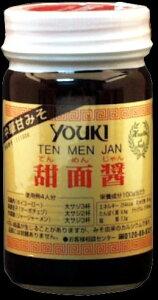 ユウキ食品 甜面醤(テンメンジャン) 130g