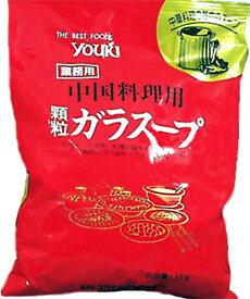 ユウキ食品 中華料理用 ガラスープ(顆粒) 1kg
