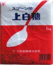 三井製糖スプーン印 上白糖 1kg