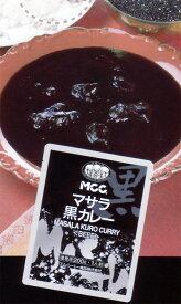 MCC マサラ 黒カレー<ビーフ> 200g