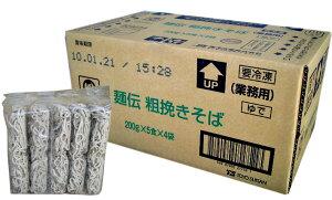 【業務用冷凍麺】東洋水産麺伝粗挽きそば200g×20食入りケース