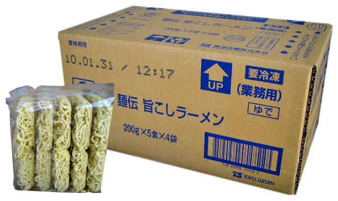 東洋水産 麺伝旨こしラーメン 200g×20食入りケース【送料割引除外品】【3ケースまで1個口】