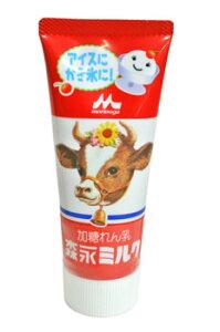 森永乳業 コンデンスミルク 120gX48個入りケース