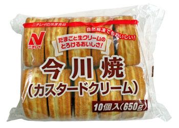 ニチレイ 今川焼 カスタードクリーム 65g×10個入り
