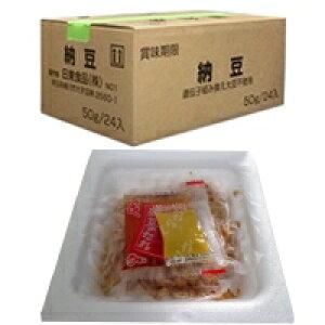 【冷凍】 日東食品 ひきわり納豆(タレ・カラシ付) 50G 24食入