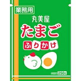 【常温】 丸美屋フーズ 特ふりかけ たまご 250G