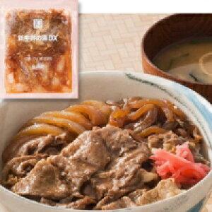【冷凍】JG 新牛丼の具DX 185G 5食入 (日東ベスト/牛肉)