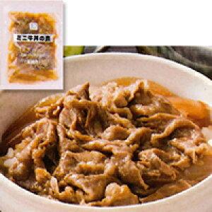 【冷凍】JG ミニ牛丼の素 90G 20食入 (日東ベスト/牛肉)