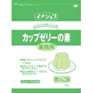 【常温】 伊那食品工業 業務用 カップゼリー 青りんご(3L用) 600G
