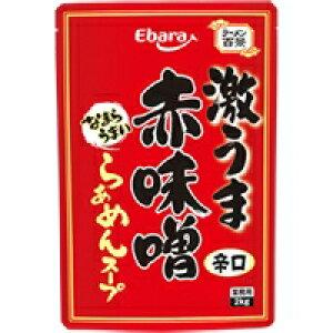 【常温】 エバラ食品工業 激うま赤味噌らぁめんスープ 辛口 2KG
