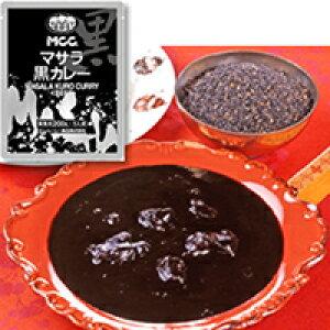 【常温】マサラ黒カレー 200G 30食入 (エムシーシー食品/レトルト)