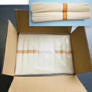 【常温】 ベストプラネット 揖保の糸 業務用素麺 110G 30食入