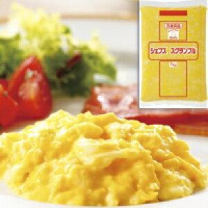【冷凍】SMシェフズ・スクランブルエッグ 1KG (キユーピー/卵加工品/洋風卵)