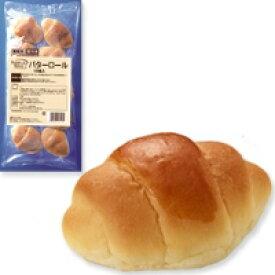 【冷凍】DBバターロール 30G 10食入 (テーブルマーク(海外)/洋風調理品/パン)