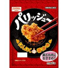 【常温】パリッジュ〜唐揚粉 1KG (昭和産業/粉/てんぷら・唐揚粉)
