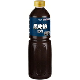 【常温】 エバラ食品工業 厨房応援団 黒胡椒だれ 1L