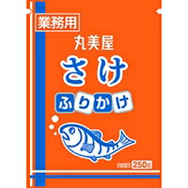 【常温】 丸美屋フーズ 特ふりかけ さけ風味 250G