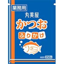 【常温】 丸美屋フーズ 特ふりかけ かつお 250G