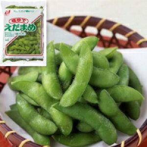 【冷凍】塩ゆで枝豆 (タイ) 75LB 500G (ニチレイフーズ/まめ)