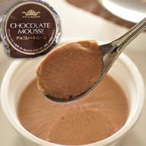 【冷凍】 大冷 チョコレートムース 40G 40食入