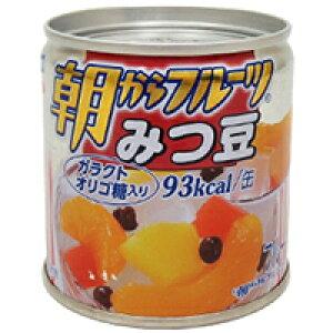 【常温】朝からフルーツみつ豆EO M2号缶 (はごろもフーズ/和風デザート)