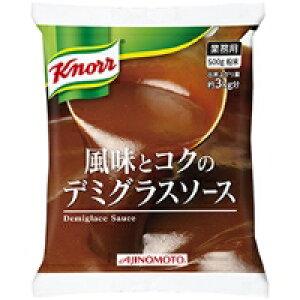 【常温】 味の素 クノール 風味とコクのデミグラスソース 500G