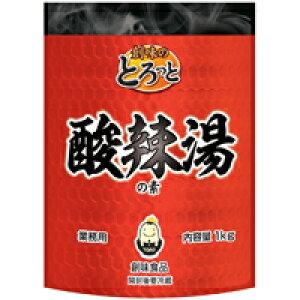 【常温】とろっと酸辣湯 1KG (創味食品/中華スープ)