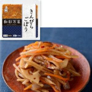 【冷蔵】 ケンコーマヨネーズ 和彩万菜 金平ごぼう 500G