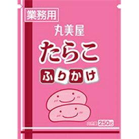 【常温】 丸美屋フーズ 特ふりかけ たらこ風味 250G