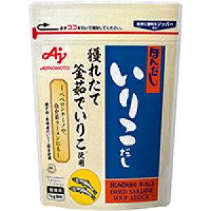 【常温】ほんだしいりこだし(袋) 1KG (味の素/だし)