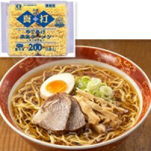 【冷凍】真打 ゆであげ本生ラーメン(ミニダブル) 200G 5食入 (シマダヤ/和風調理品/ラーメン)