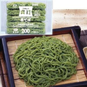 【冷凍】 シマダヤ 真打 茶そば(京都産宇治抹茶使用) ミニダブル 200G 5食入