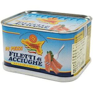 【冷蔵】ピースオブアンチョビ・ひまわりオイル漬 720G (フードライナー/缶詰・ビン詰)