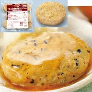 【冷凍】 味の素冷凍食品 やわらか豆腐寄せハンバーグ(国産大豆) 約60G 10食入