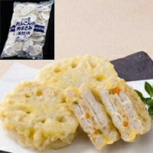 【冷凍】 マルハニチロ デリカDEれんこんの肉はさみ(粉付)R 30個入り