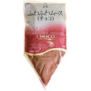 【冷凍】 キユーピー ふわふわムース(チョコ) 300G