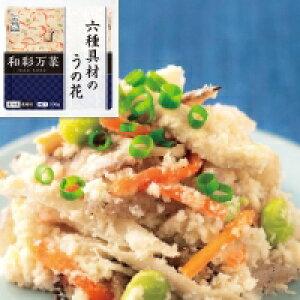 【冷蔵】 ケンコーマヨネーズ 和彩万菜 六種具材のうの花 500G