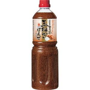 【常温】まろやか玉ねぎぽんず 1L (ヒガシマル醤油/ポン酢)