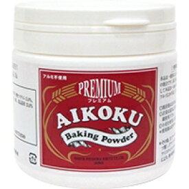 【常温】ベーキングパウダー赤プレミアム 450G (株式会社アイコク/添加物)
