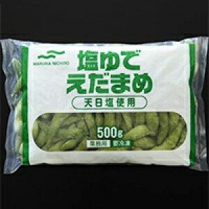 【冷凍】塩ゆで枝豆(天日塩使用) 台湾産 500G (マルハニチロ/農産加工品【冷凍】/まめ)