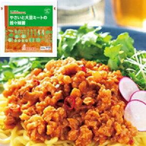 【冷蔵】 ケンコーマヨネーズ やさいと大豆ミートの担々辣醤 500G