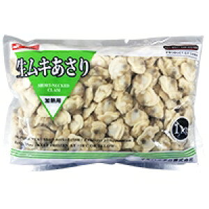 【冷凍】生冷むきあさりIQF 2L 200/300 1KG (/貝)