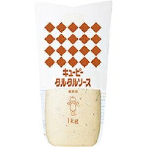 【常温】 キユーピー タルタルソース(チューブ) 1KG